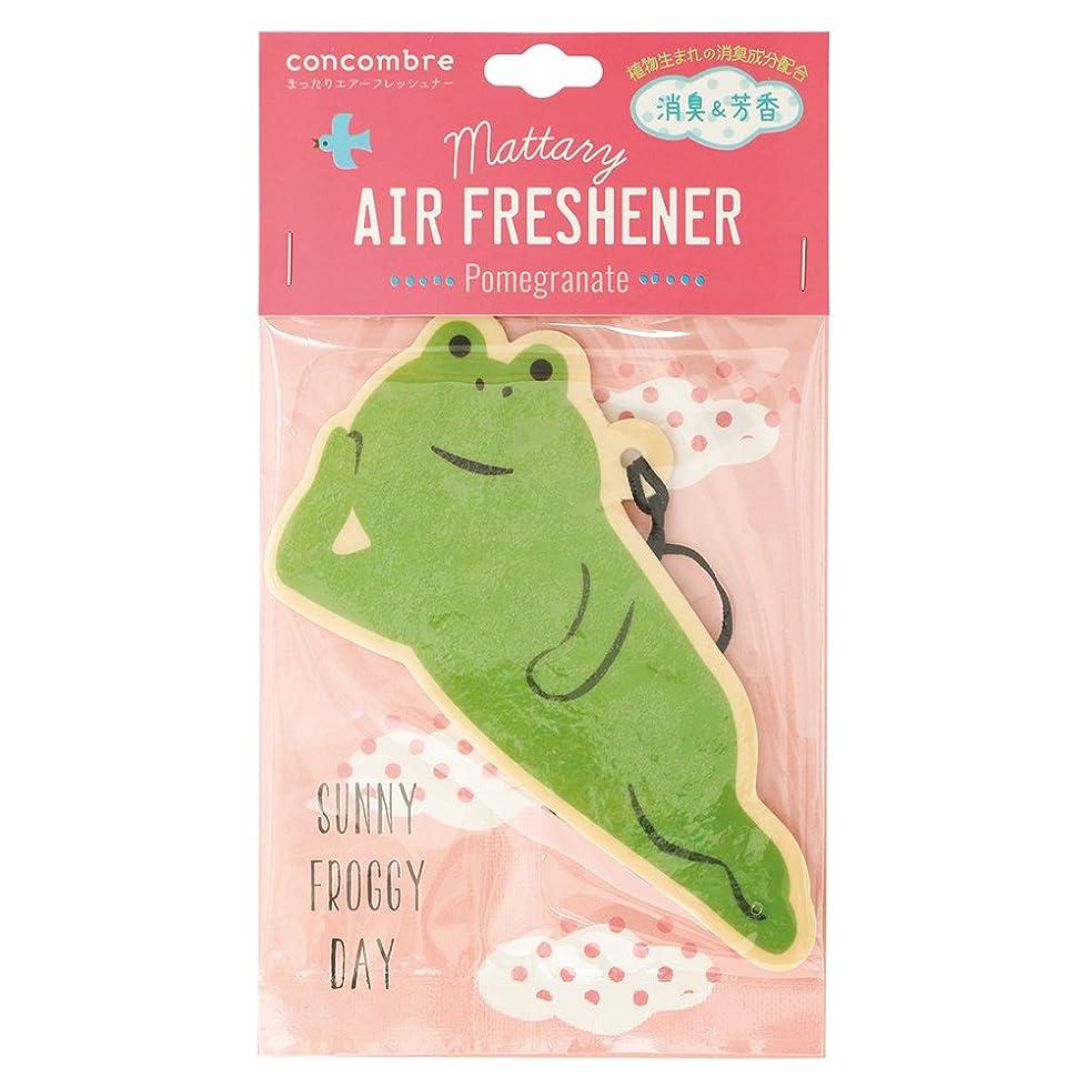 クリア衰えるシャープconcombre 芳香剤 まったりエアーフレッシュナー 吊り下げ 消臭成分配合 ざくろの香り OA-DKA-5-3