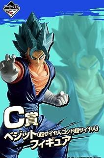 一番くじ ドラゴンボール SUPER DRAGONBALL HEROES C賞 ベジット 超サイヤ人ゴッド超サイヤ人 フィギュア