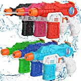 6 Pack Water Guns for Kid Adults Super Squirt Guns Water Blaster Toy for Swimming Summer Outdoor Yard Beach Pool Water Toy Water Fighting