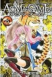 ACMA:GAME(6) (週刊少年マガジンコミックス)