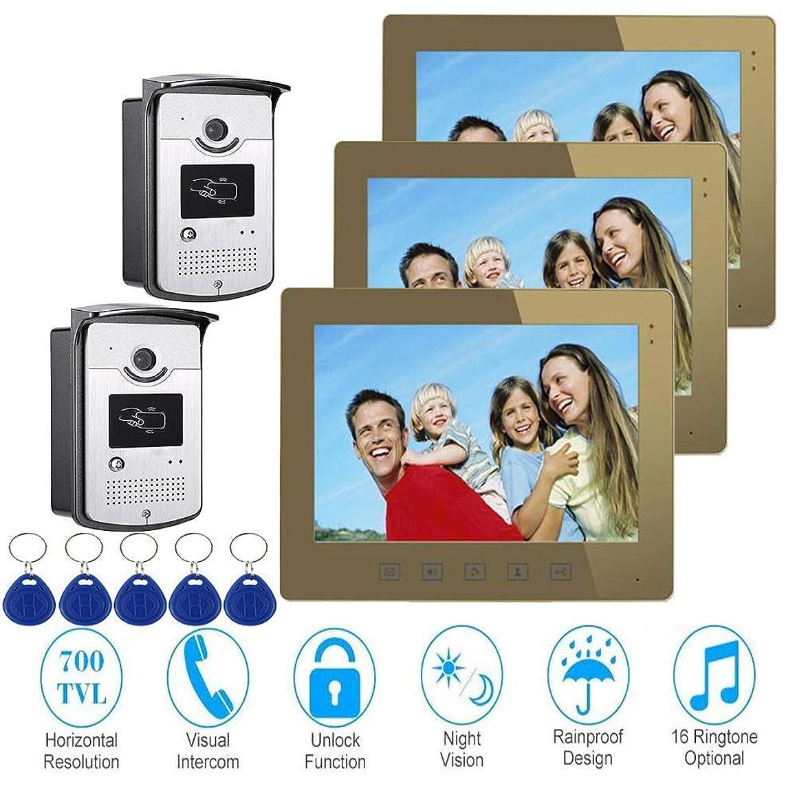 WG 10 inch Intelligent Video doorbell Remote intercom Access Control System HD 1000TVL Infrared Camera