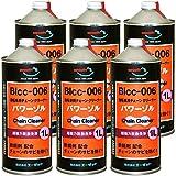 AZ(エーゼット) Blcc-006 パワーゾル 1L×6缶 (AU810) 水洗い不要 自転車チェーンクリーナー DB012