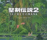聖剣伝説2 Secret of Mana Original Soundtrack
