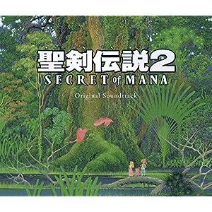 """聖剣伝説2 Secret of Mana Original Soundtrack"""""""