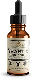 Yeast X - Organic Anti-Yeast Supplement - 30 Servings in a 2 oz Glass Bottle