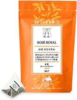 Lupicia Premium Limited Tea Bag Selections-10 Counts Per Flavor (Rose Royal (Strawberry))