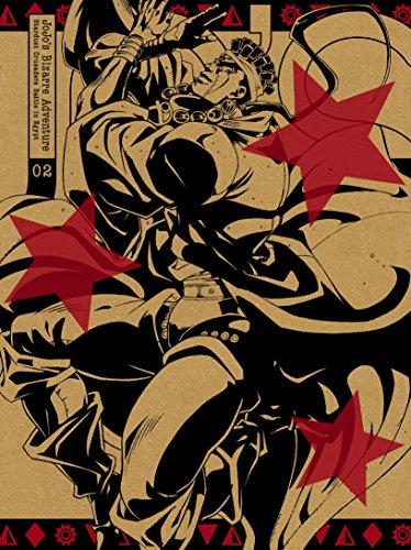 ジョジョの奇妙な冒険スターダストクルセイダース エジプト編 Vol.2 (紙製スリムジャケット仕様)(初回生産限定版) [DVD]