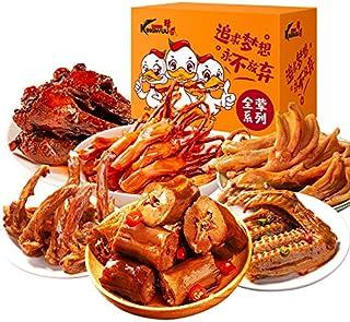精武麻辣 鸭舌鸭掌鸭翅 卤味熟食 休闲零食小吃 中華料理中華食材 スパイシーダックタン、ダックフット、ダックウィング、煮込み料理、カジュアルスナック、スナック (大きなギフトパッケージの組み合わせ518g)