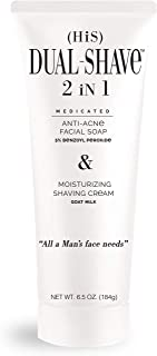 Dual-Shave for Him The First Truly Medicated Shave cream 2in1 Anti-acne Facial Wash & Moisturizer – Liquid Shaving Lotion Superior To Foam or Paste's Nourish & Soothes Sensitive Skin – FDA Cleared