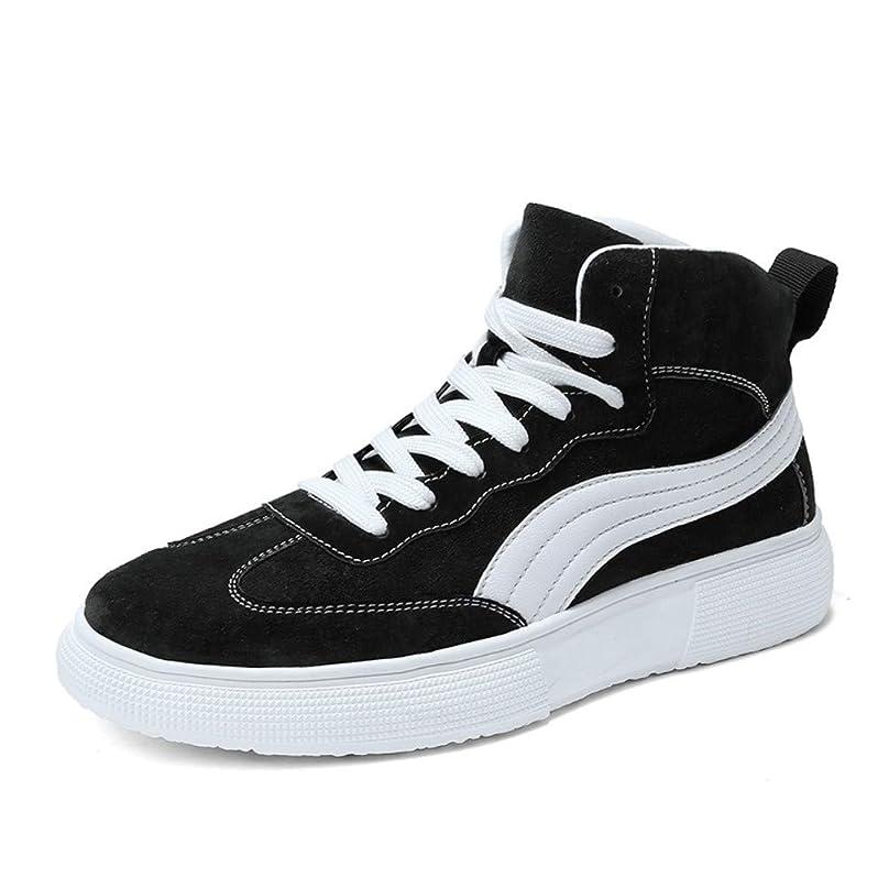 慣らすわずかな文明化する[たくさん] SuperDuo ハイカット スニーカー 靴ひもを結ぶ メンズ レディース ユニセックス カジュアル シュ薄底 靴