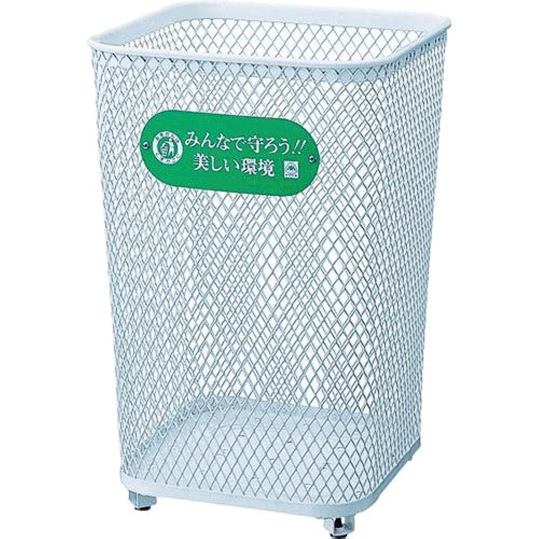 ピッチャー真鍮浴室山崎産業 パークくずいれ80マルエス (角型)