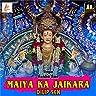 Maiya Ka Jaikara-Dilip Sen