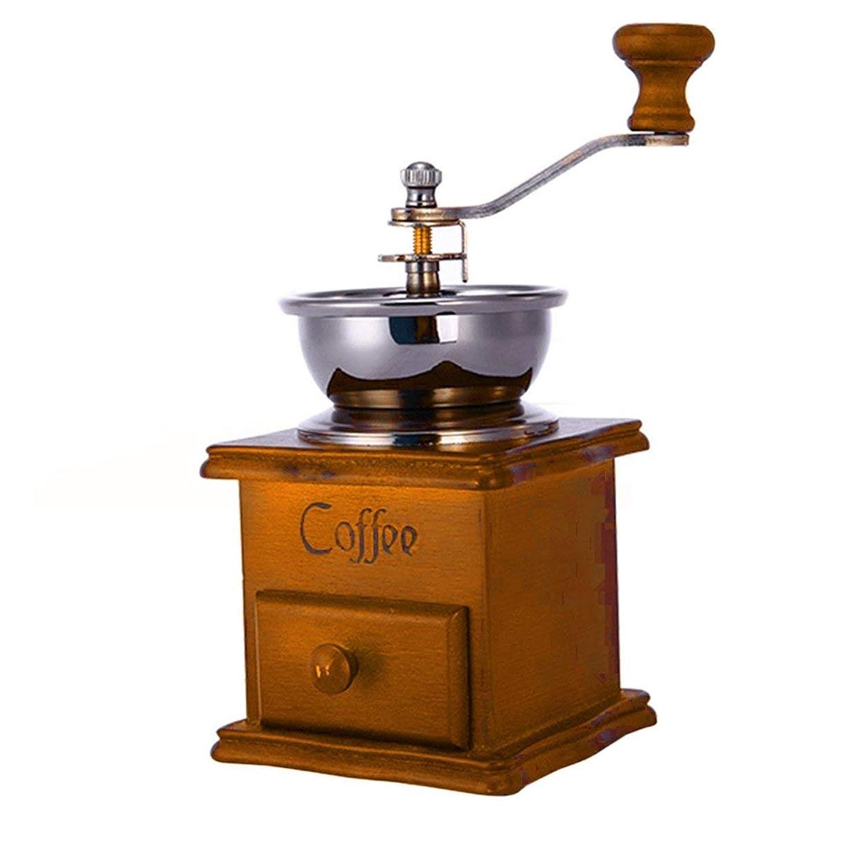Saikogoods 家庭用のハンドグラインダー コーヒーグラインダー コーヒーメーカー コーヒー豆グラインダー アンティークの外観 ステンレススチール木製ベース 褐色