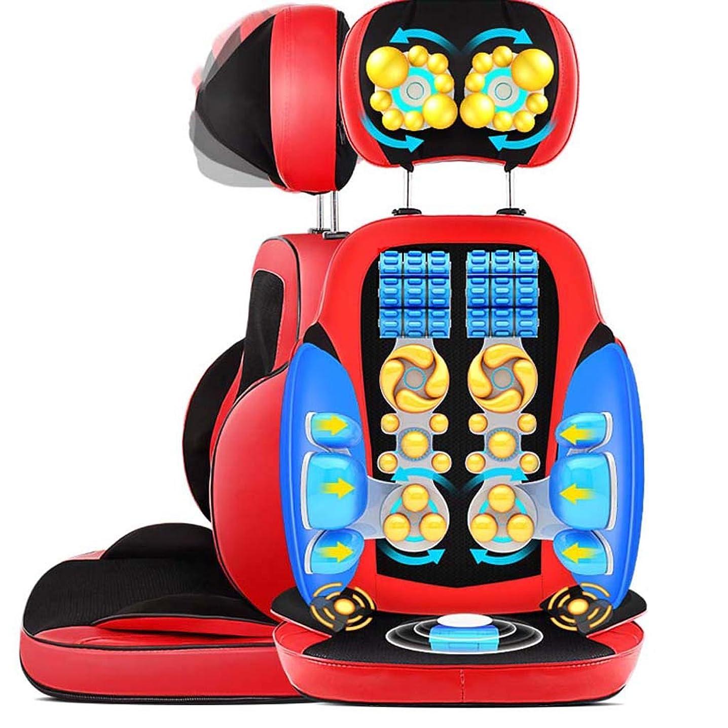 比較的九時四十五分同行Yhz@ ホーム頚部のマッサージャーの首のウエストのバック電気椅子のクッション多目的なボディ混練-60w-機械的なコントロール
