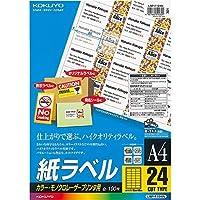コクヨ ラベル カラーレーザー カラーコピー24面 100枚 LBP-F194N Japan