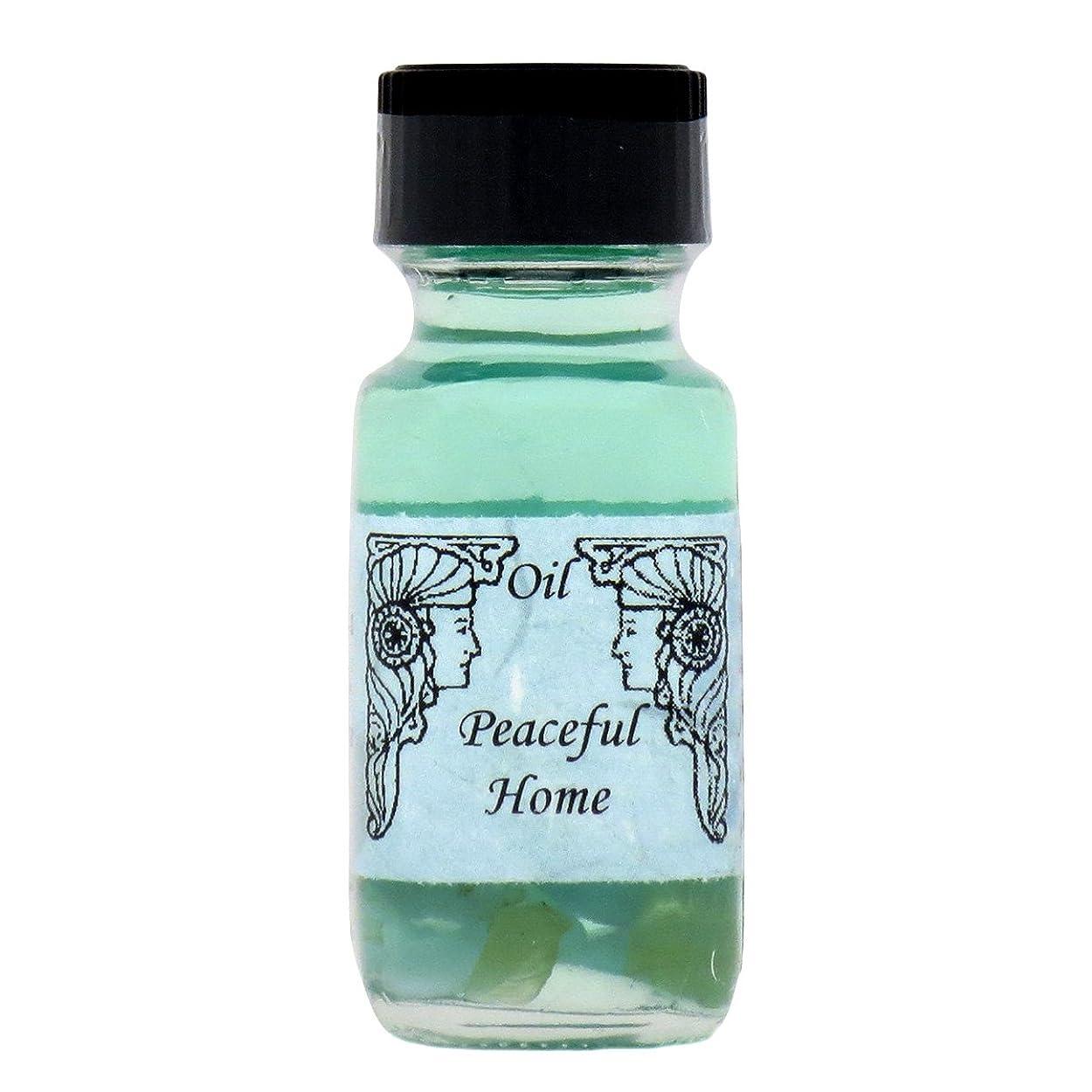 相談するクランプサリーアンシェントメモリーオイル 2015年新作 Peaceful Home (平和な家)
