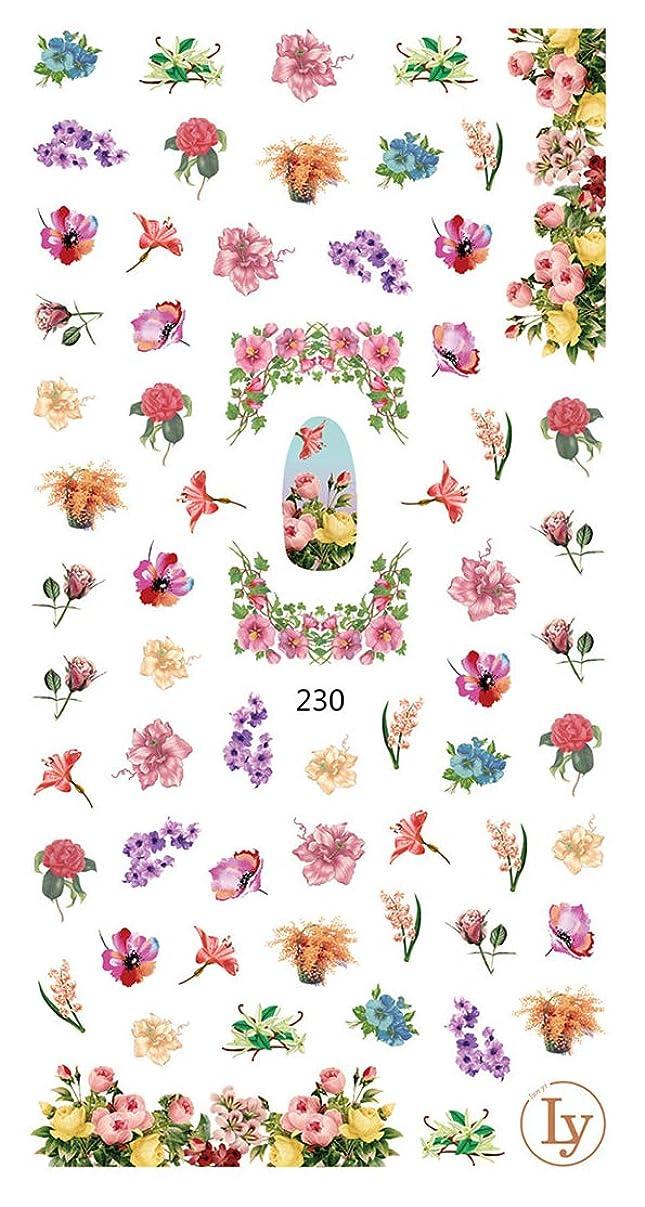 テレックスメディア外国人貼るだけでいい お花 春のネイル ネイルシールネイルステッカー ジェルネイルやレジンに 埋め込み ネイルアート (ly230)