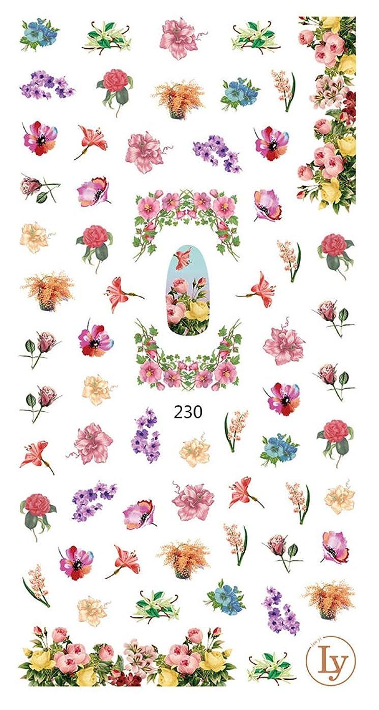 アジア共産主義者セント貼るだけでいい お花 春のネイル ネイルシールネイルステッカー ジェルネイルやレジンに 埋め込み ネイルアート (ly230)