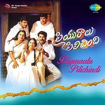 Priyuraalu Pilichindi (Original Motion Picture Soundtrack)