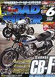 ロードライダー 2015年 06 月号 雑誌