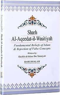 Sharh Al-Aqeedat-il-Wasitiyah شرح العقیدۃ الوسطیہ۔