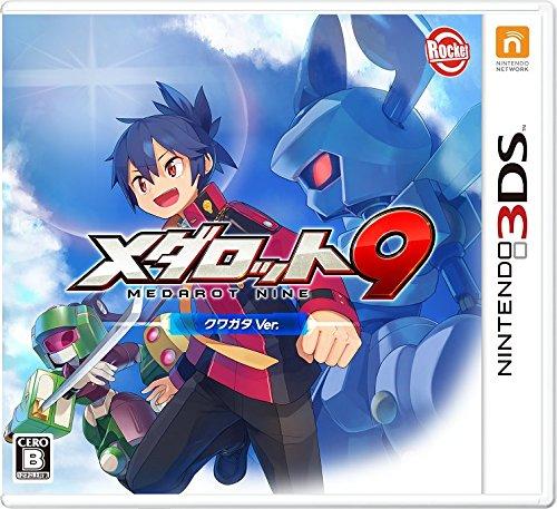 メダロット9 クワガタVer. - 3DS