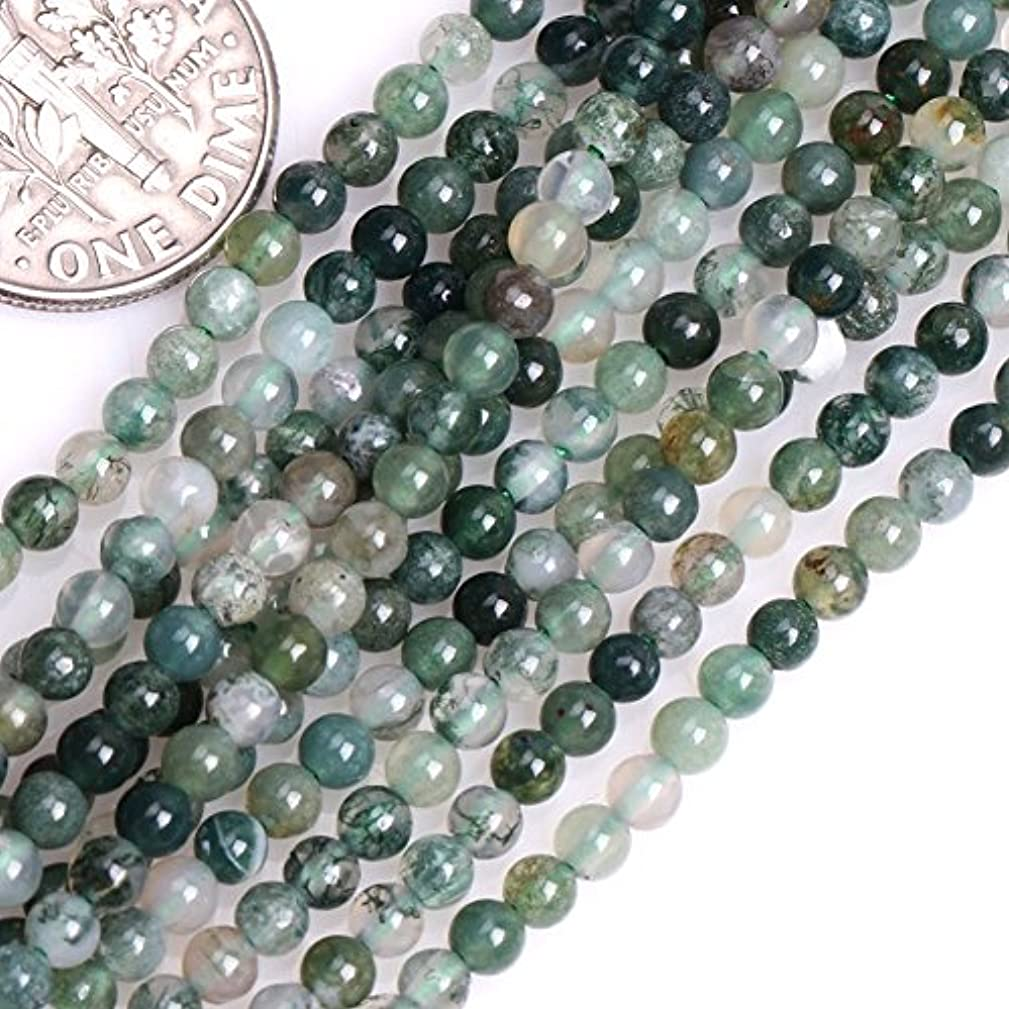 GEM-inside Moss Agate Gemstone Loose Beads 3mm Round Seed Beads for Jewelry Making Strand 15