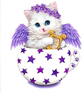 vmree DIY 5D Diamond Picture, Cup Kitten Rhinestone Embroidery Painting Crystals Pasted Handcraft Cross Stitch Handiwork Kits Visual Arts for Home Decor