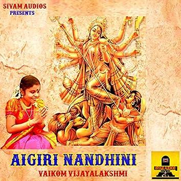 Aigiri Nandhini - Single
