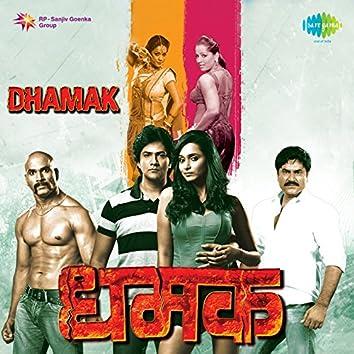 Dhamak