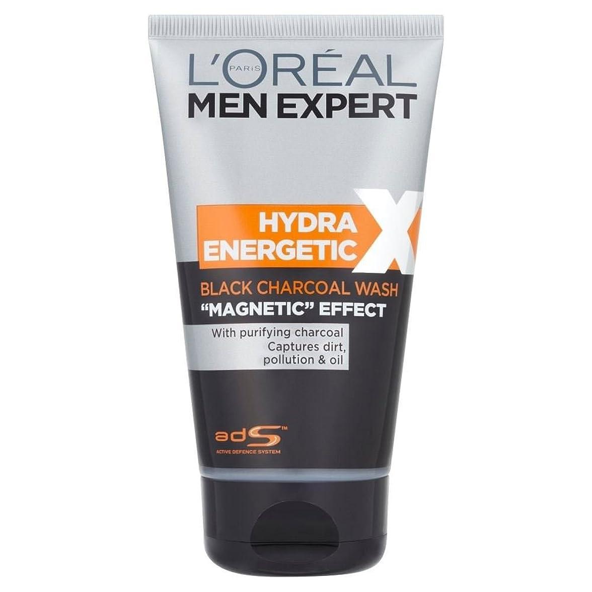 隣人解説リールL'Oreal Paris Men Expert Hydra Energetic Daily Purifying Wash (150ml) L'オラ?アルパリのメンズ専門ヒドラエネルギッシュな毎日の浄化洗浄( 150ミリリットル)