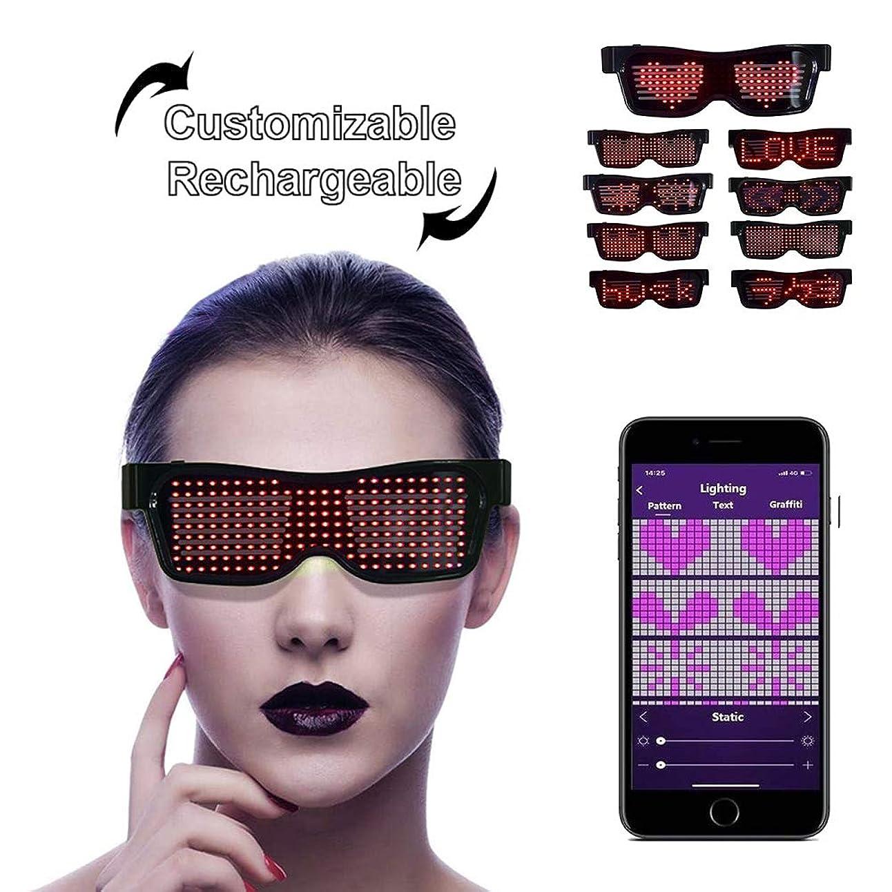 実行可能定期的に達成可能LEDサングラス, LEDメガネ ブルートゥースLEDパーティーメガネカスタマイズ可能なLEDメガネUSB充電式9モードワイヤレス点滅LEDディスプレイ、フェスティバル用グロー眼鏡レイヴパーティー