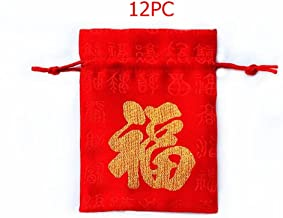 startdy Good Fortune Red Brocade Pouch - 12 PC Set of Chinese Silk Style Good Luck Fortune Gift Bags