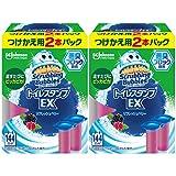 【まとめ買い】 トイレ洗浄剤 スクラビングバブル トイレスタンプEX リフレッシュベリーの香り 付替用 (2本入り×2箱) 4本セット 24スタンプ分 消臭 悪臭ブロック