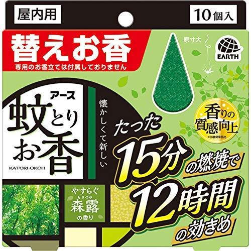【2個セット】アース蚊とりお香 蚊取り線香 森露の香り [替えお香10個入]