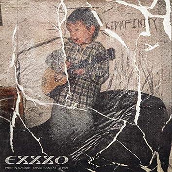 EXXXO