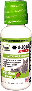 Liquid-Vet Advanced Hip & Joint Supplements for Cats with Glucosamine + Chondroitin + MSM + Hyaluronic Acid | Cat Arthritis | Cat Pain Relief