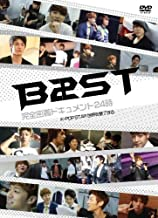 BEAST Kanzen Micchaku Documentary 24 Hours - K-POP Star Sekai wo Miryosuru - (First Press Limited Edition)(Japan Version)[+an extra BEAST autograph photo][+an extra BEAST poster(30cmx42cm)][+an extra BEAST postcard][+an extra BEAST sticker]
