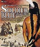 ソルジャーブルー HDマスター版 BD&DVD BOX[Blu-ray/ブルーレイ]