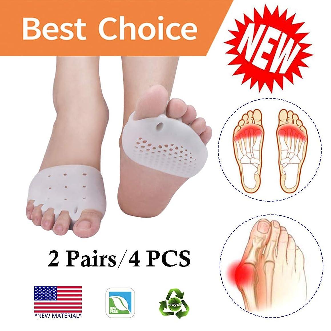 方法直感農奴Pnrskter 足裏保護パッド 中足前足パッド 通気性 柔らかい ジェル 糖尿病の足に最適 カルス 水疱 前足痛 男性のための両方の足に使用することができます (白(4ピース))