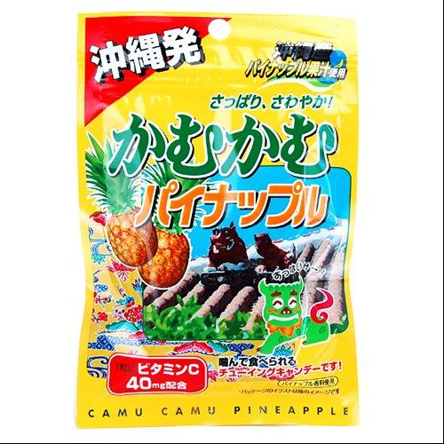 かむかむ沖縄パイナップル 30g | 沖縄旅行 | 沖縄土産 | 沖縄お土産