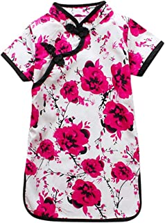 Weixinbuy Kids Baby Girls Cheongsam Dresses Short Sleeve Stand Collar Floral Flower Qipao Vintage Dresses Clothes