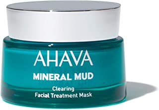 AHAVA Mineral Facial Treatment Mask, Brightening and Hydrating, 1.7 Fl Oz