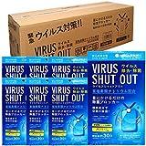 【ケース販売】ウイルスシャットアウト 1pc×150個セット 首下げタイプ ネックストラップ付属