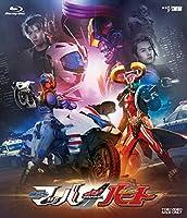 ドライブサーガ 仮面ライダーマッハ/仮面ライダーハート [Blu-ray]