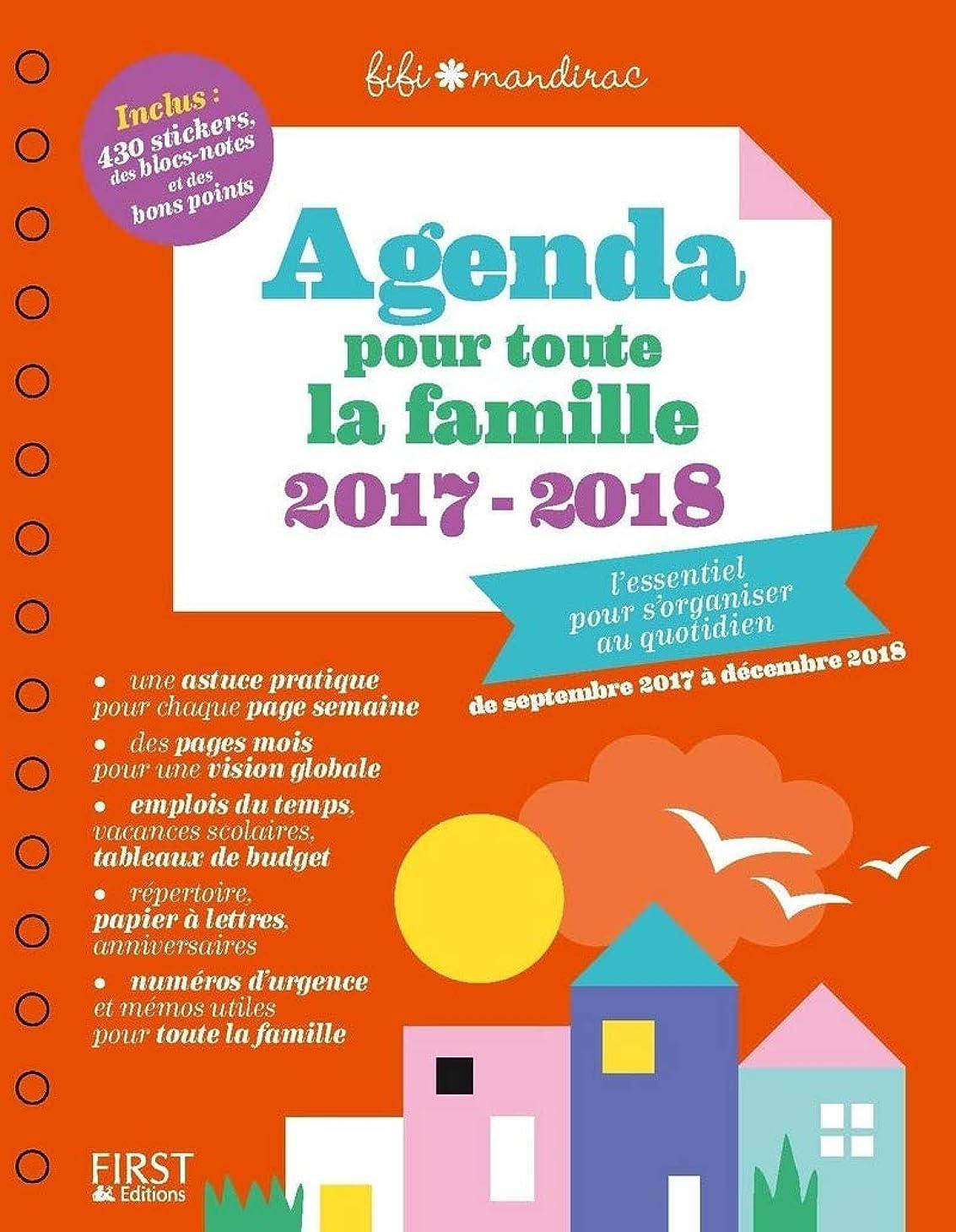 スケート典型的な安全Agenda pour toute la famille 2017/2018