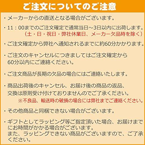 日本製18-8スマートカトラリーレストラウンド(円型)Φ9cm[スプーン・ナイフ・フォーク・レスト・スタンド]