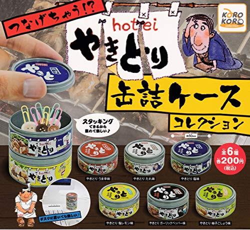 ホテイフーズ つなげちゃう!? やきとり缶詰ケースコレクション [全6種セット(フルコンプ)] ガチャガチャ カプセルトイ