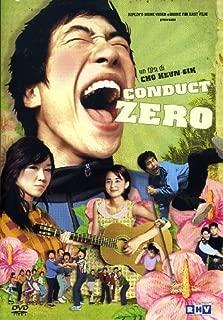 Conduct Zero [Italian Edition]