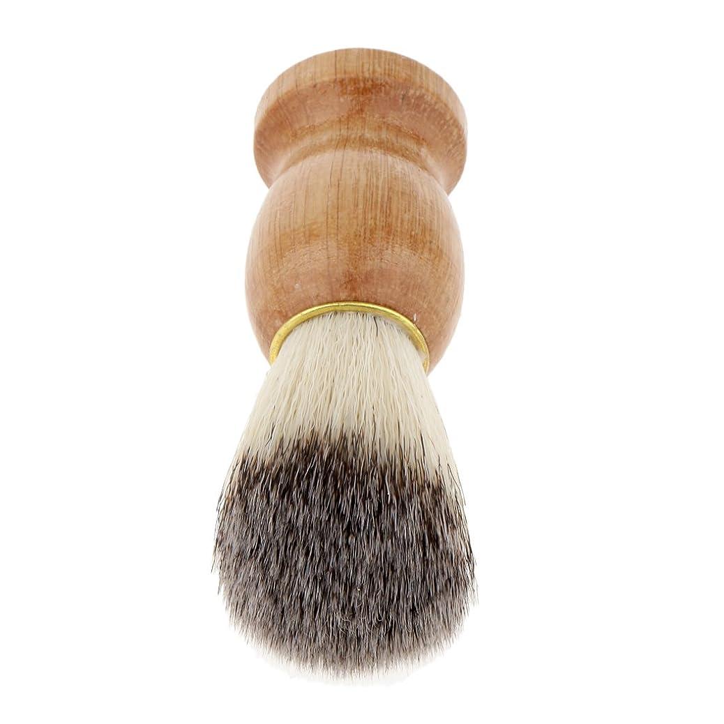 ファンブル乗って気を散らすHomyl シェービングブラシ ひげ剃りブラシ 木製ハンドル メンズ プレゼント 快適